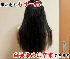 GSN艶黒美人きれい記事 (使わない記事)