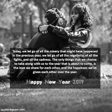 new year wishes to my love