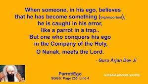 gurbani wisdom quotes sggs quote guru arjan dev ji