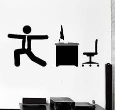 Vinyl Wall Decal Office Work Warm Up Gymnastics Sports Decor 264ig Ebay