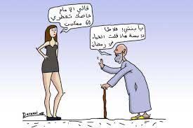 صور مضحكه عن شهر رمضان وفضل شهر رمضان عند المسلمين زيادة