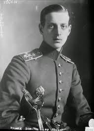 Felix Yusupov was gay. The clan of the Yusupov princes