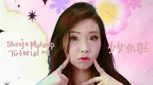 anese makeup tutorial archives