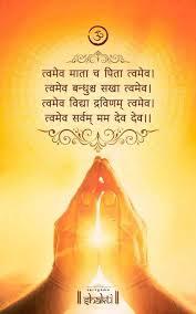 glorious guru sanskrit language vedic mantras sanskrit mantra