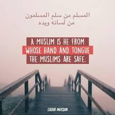 motto islami dalam bahasa inggris dan artinya