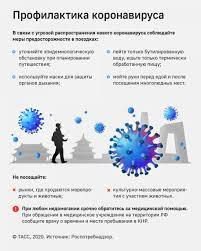 Курянам порекомендовали, как защититься от коронавируса ...