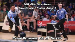 2018 pba tour finals chionship