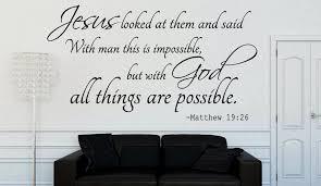 Biblical Wall Quotes Quotesgram