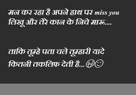 the best and latest miss you images on