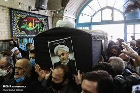خبرگزاری مهر   اخبار ایران و جهان   Mehr News Agency - تشییع و تدفین پیکر  آیتالله صانعی در قم