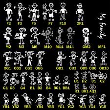 My Stick Figure Family Car Window Stickers Sg2 Small Girl Singing Karaoke For Sale Online Ebay
