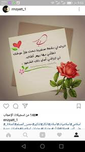 خلفيات باسم ام عبدالرحمن