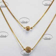 ashadi jewellers largest jewellery