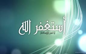 صور خلفيات اسلاميه