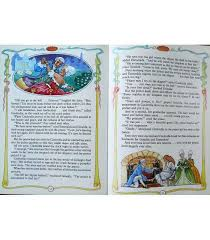 Traditional Fairy Tales | Pat Posner, Hilda Young | 9780517633991