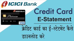icici bank credit card e statement