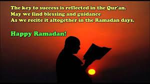 islamic quotes about ramadan kareem hajj latest news