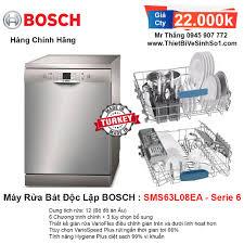 Máy Rửa Bát BOSCH SMS63L08EA Serie 6 | Tổng Kho Bếp Chính Hãng Hà Nội