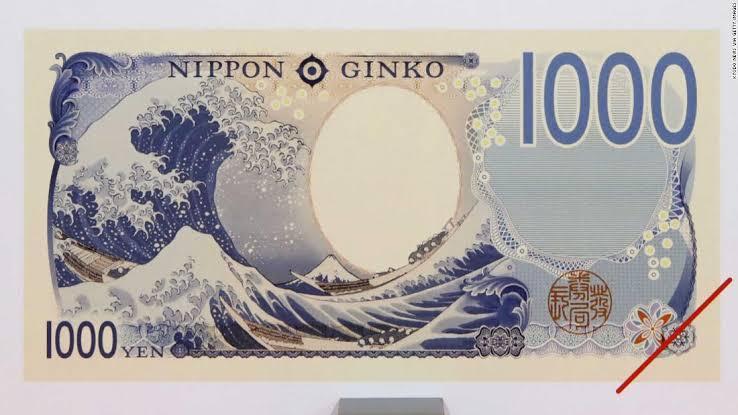 「千円札」の画像検索結果