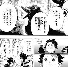 鬼滅の刃 103話感想「縁壱零式」【ジャンプ17号】 | ジャンプまとめ速報