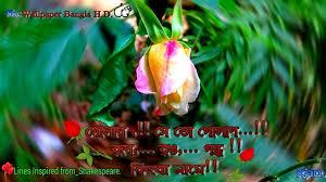 rose quote bengali rose quotes