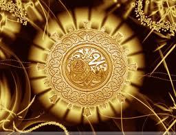 خلفيات اسلامية ذهبية صور دينيه اسلامية