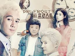 dr frost s quotes aigoo dramas