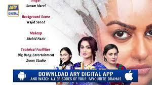teaser ary digital drama mp4 tune pk