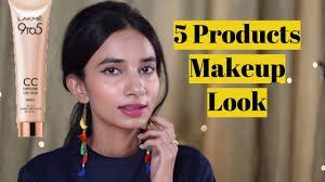 lakme cc cream makeup tutorial for