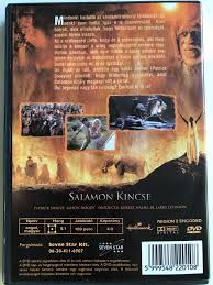 King Solomon's Mines DVD 2004 Salamon Kincse / Directed by Steve Boyum /  Starring: Patrick Swayze, Alison Doody - bibleinmylanguage