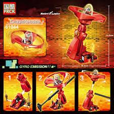 Đồ chơi lắp ráp xếp hình logo Ninjago season phần 12 con quay lốc xoáy DIGI  Kai Lloyd Jay Nya PRCK 61044 lẻ.