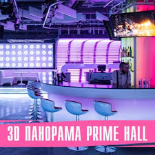3D панорама Prime Hall