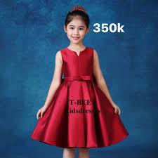 Váy đầm bé gái 181 – Thời trang bé trai – Taytayshop