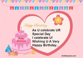 best happy birthday sms hindi wishes quotes