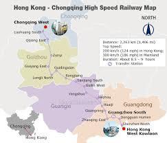 hong kong chongqing high sd train