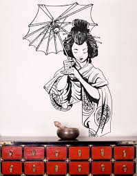 Japanese Geisha Wall Decal Asian Decor 295 Stickerbrand