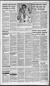 Star-Gazette from Elmira, New York on September 7, 1991 · 9