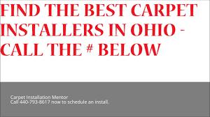 call 440 793 8917 ohio flooring