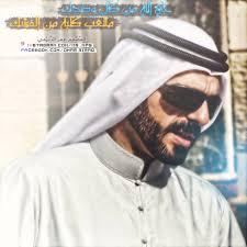 Omar Al Dulimy