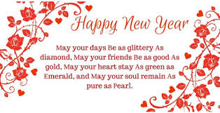 happy new year quotation