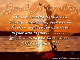 good morning sms es that will brighten