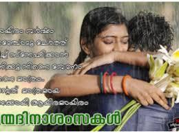 janmadinasamsakal quotes images greetings photos pictures