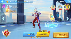 ultraman battle offline game android