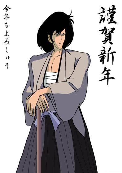 """Resultado de imagen de goemon ishikawa"""""""