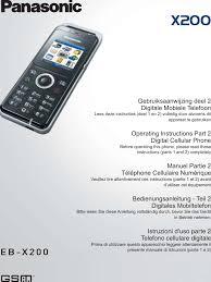 Panasonic X200 Owners Guide XX2