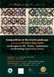 Art Exhibition Featuring the Work of Aramco Brat Christine Olga Smith