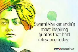 swami vivekananda birth anniversary quotes that hold relevance