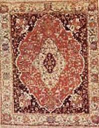 the muslim carpet muslim