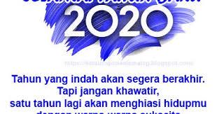 kata mutiara pesan dan ucapan selamat tahun baru untuk