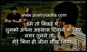 friendship shayari and dosti shayari